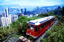 Gain a stunning view from Hong Kong's Victoria Peak
